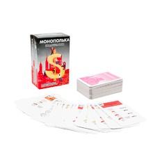 Карточная игра Монополька
