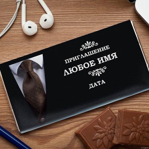Шоколадная открытка  Мафия