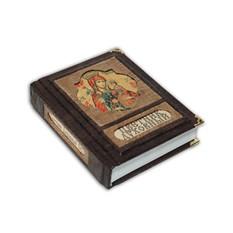 Книга Цветник духовный. Мудрость праведных