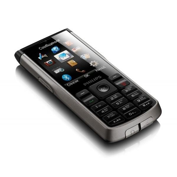 Мобильный телефон Philips Xenium X333 CTX333BLK