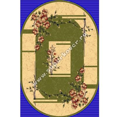 Люберецкий ковер Супер акварель 98501-11-овал