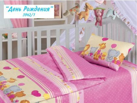Детское белье в кроватку День Рождения (Облачко)