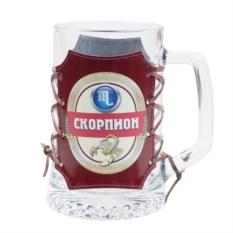 Кружка для пива Знак зодиака – Скорпион