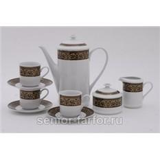 Кофейный сервиз Leander Сабина (Версаче) на 6 персон