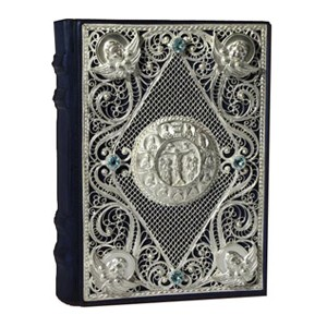 Подарочная книга Православный молитвослов с филигранью