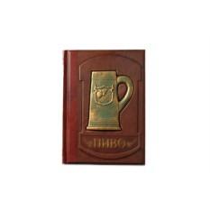 Подарочное издание «Пиво. Большая Энциклопедия»