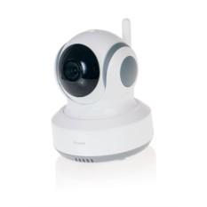 Камера для видеоняни Ramili Baby RV900/RV900С