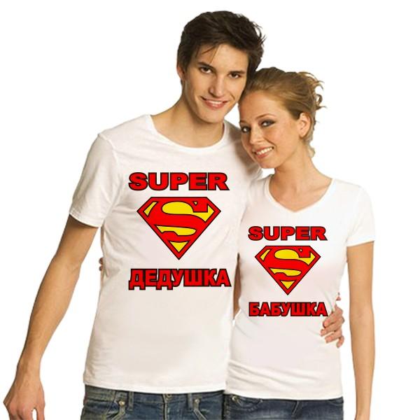 Парные футболки Super дедушка/бабушка