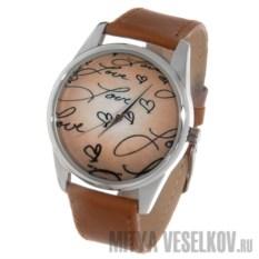 Часы Mitya Veselkov Love с бежевым фоном