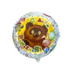 Фольгированный шарик Винни-Пух. С Днем рождения