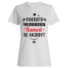 Именная женская футболка «Хороший человек»