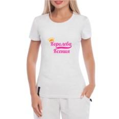 Белая с розовой надписью именная женская футболка Королева