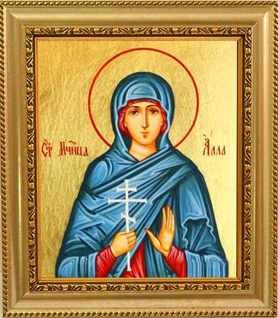 Алла Готфская Святая мученица. Икона на холсте.