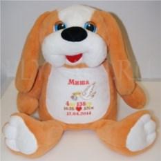 Мягкая именная игрушка Рыжая собачка
