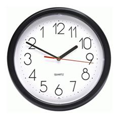 Часы настенные с обратным ходом «Античасы»