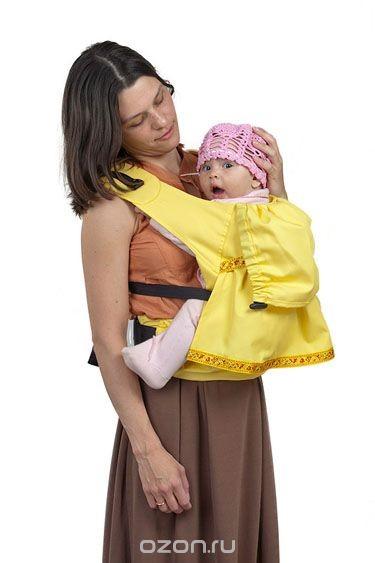 Желтый слинг-рюкзак Чудо-Чадо Дочкомобиль