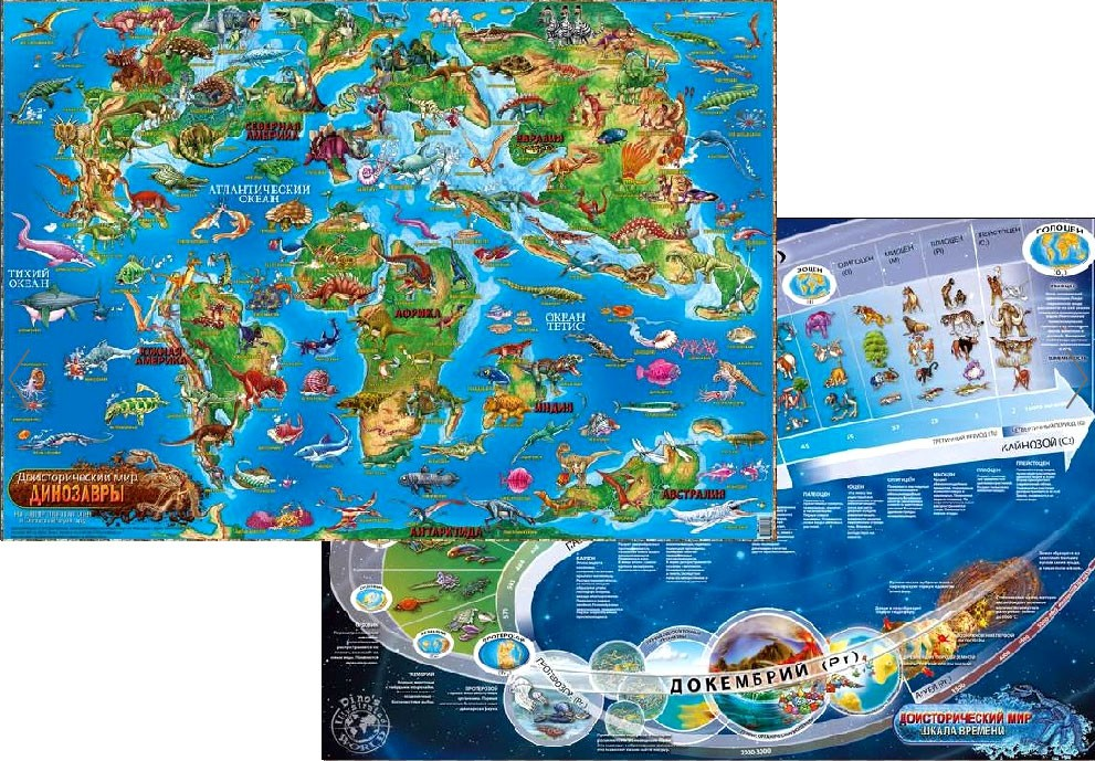 Настольная карта для детей «Динозавры»