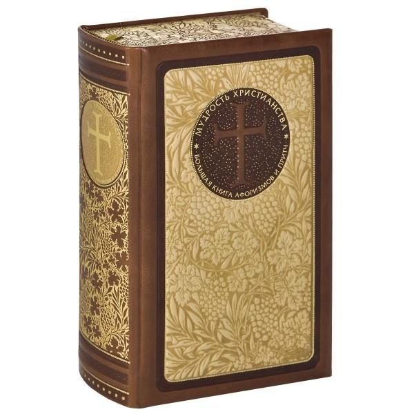 Подарочная книга Большая книга афоризмов и притч: Мудрость христианства