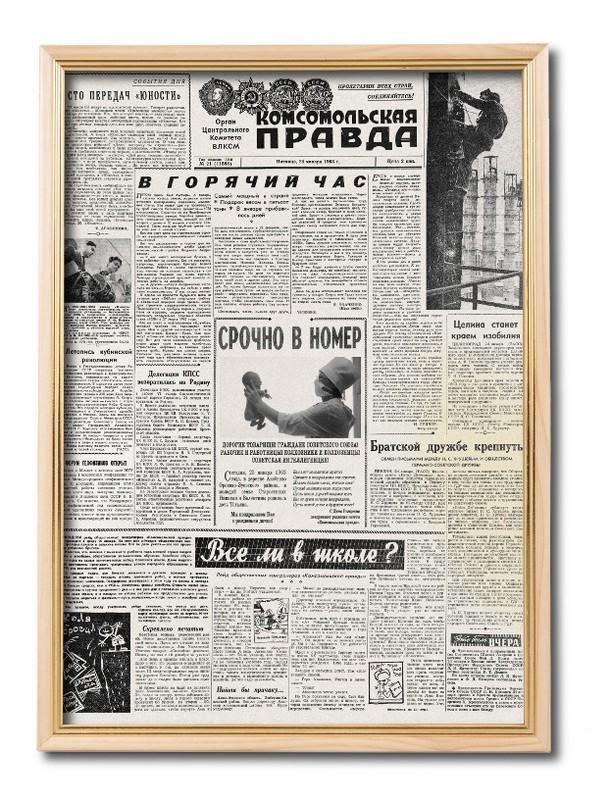 Ключ вездеход для домофона в Москве. Купить