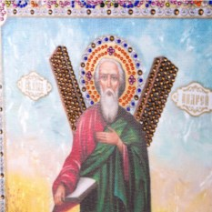 Икона с кристаллами Сваровски Святой Андрей Первозванный