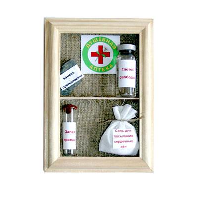 «Душевная аптека»