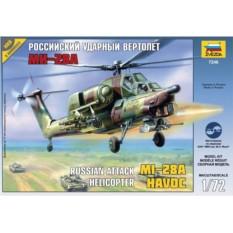 Сборная мождель Российский ударный вертолёт Ми-28А