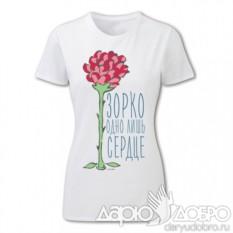 Женская футболка Маленький Принц Роза