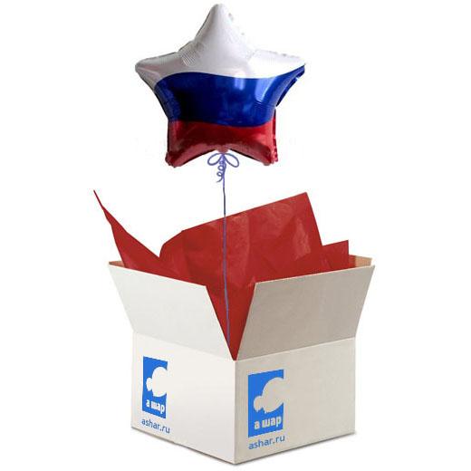 Шар в коробке «Флаг РФ»