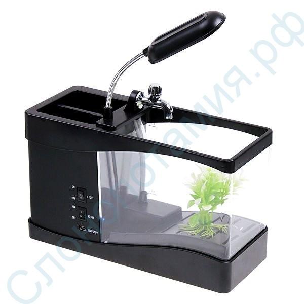 Настольный USB-аквариум-органайзер