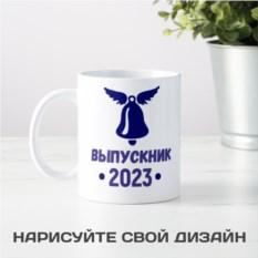 Кружка Выпускник