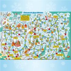 Настольная игра «Письма Деда Мороза»