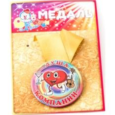 Медаль Душа компании