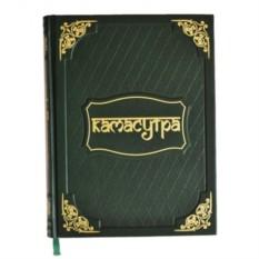 VIP-книга Камасутра