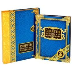 Ежедневник «Секреты богатства и процветания»