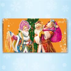 Шоколадная открытка «Дедушка Мороз и Снегурочка у елки»