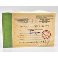 Записная книжка «История болезни. Героизм»