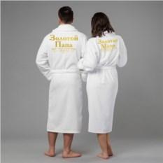 Комплект халатов с вышивкой Золотые мама и папа