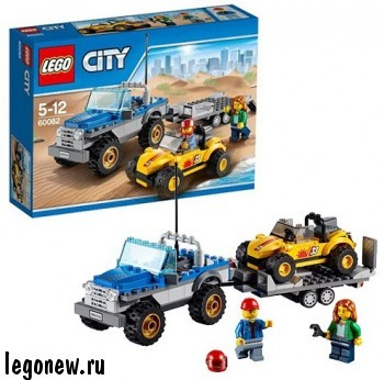 Конструктор Лего Перевозчик песчаного багги (Lego City)
