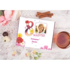 Конфеты в подарочной упаковке «Женский день» (12 конфет)