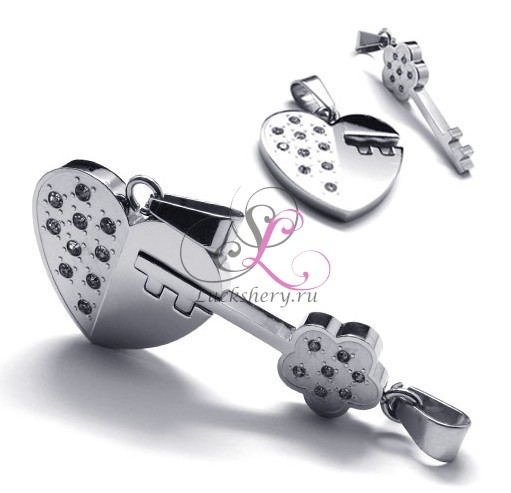 Двойной кулон Ключ от сердца