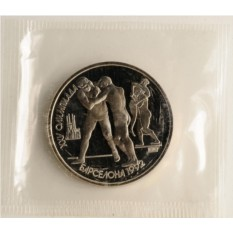 Монета XXV Олимпийские игры в Барселоне 1992 года. Борьба