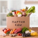 Коробка с продуктами и фоторецептами