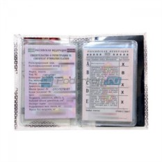Обложка для паспорта из кожи змеи натурального окраса