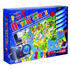 Настольная игра «Кругосветное путешествие»