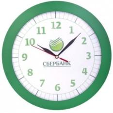 Настенные часы Vivid Large (цвет — зеленый)