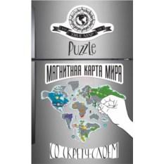 Магнитная стиральная карта True Map Puzzle