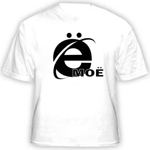 Прикольная футболка «Ё моё»