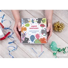 Именной набор конфет ручной работы Праздник детства