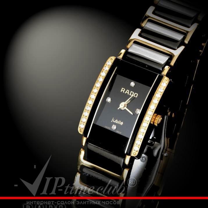 Часы Integral Jubilie от Rado модель № 213.55