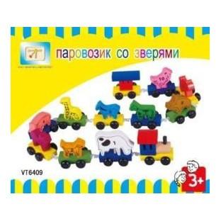 Детская игрушка Паровозик со зверями